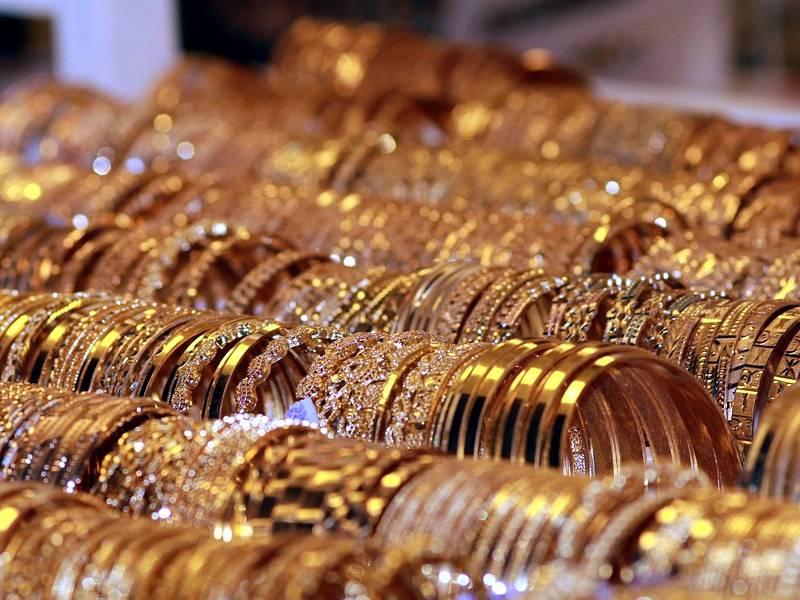 Compro oro valutazione degli oggetti